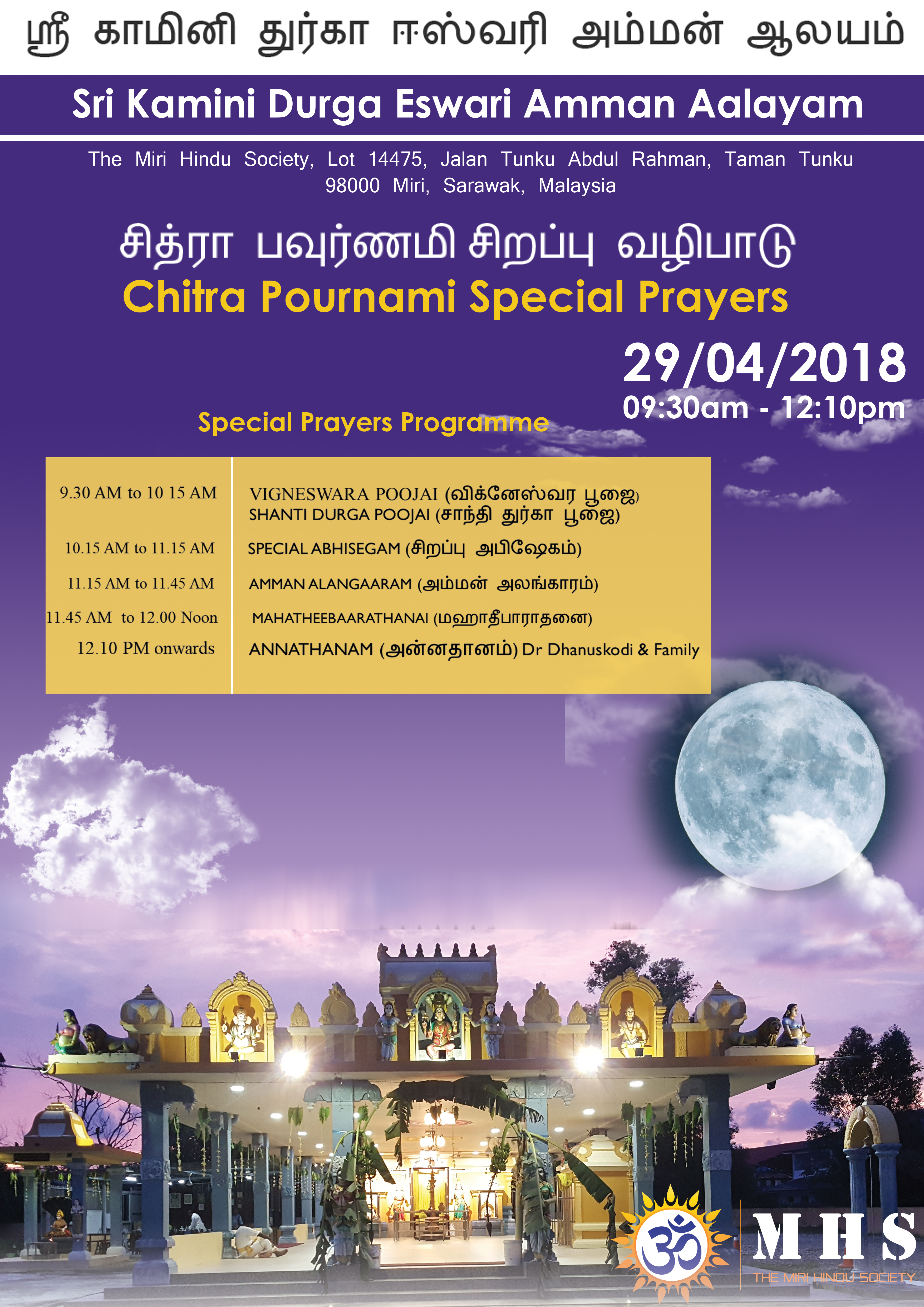 CHITRA POURNAMI (FULL MOON) CELEBRATION